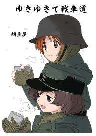 [Takotsuboya (TK)] Yukiyukite Senshadou (Girls und Panzer) [English] [Decensored] #2