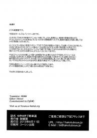 [Takotsuboya (TK)] Yukiyukite Senshadou (Girls und Panzer) [English] [Decensored] #57
