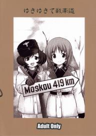 [Takotsuboya (TK)] Yukiyukite Senshadou (Girls und Panzer) [English] [Decensored] #58