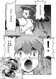 Aku no Soshiki e Kairaku Nyuudan Kyoufu no Sennou Ball (Pokémon Hentai) [Chinese] [火龙果汉化] #13