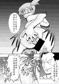 Aku no Soshiki e Kairaku Nyuudan Kyoufu no Sennou Ball (Pokémon Hentai) [Chinese] [火龙果汉化] #40