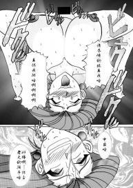 Aku no Soshiki e Kairaku Nyuudan Kyoufu no Sennou Ball (Pokémon Hentai) [Chinese] [火龙果汉化] #49