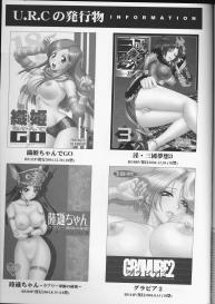 (Momoya Show-Neko) Orihime-chan de Go (BLEACH) [Chinese] [不咕鸟汉化组] #24
