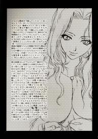 (Momoya Show-Neko) Orihime-chan de Go (BLEACH) [Chinese] [不咕鸟汉化组] #27