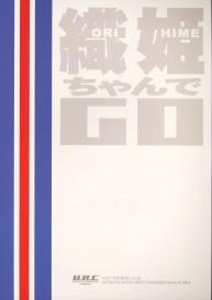 (Momoya Show-Neko) Orihime-chan de Go (BLEACH) [Chinese] [不咕鸟汉化组] #29