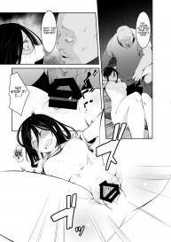 [Isofura (Poriuretan)] Aoi Kemuri Gekan [English] #10