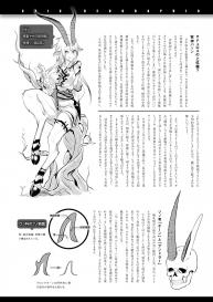 [Z-Ton] Konna Karada de Ii no Nara New Edition [Digital] #118