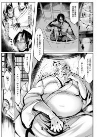 [Z-Ton] Konna Karada de Ii no Nara New Edition [Digital] #129