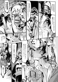 [Z-Ton] Konna Karada de Ii no Nara New Edition [Digital] #131