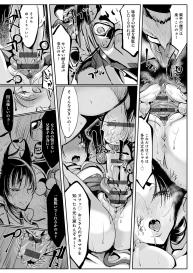 [Z-Ton] Konna Karada de Ii no Nara New Edition [Digital] #133