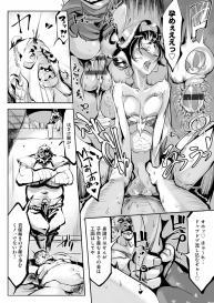 [Z-Ton] Konna Karada de Ii no Nara New Edition [Digital] #136