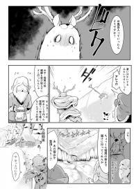 [Z-Ton] Konna Karada de Ii no Nara New Edition [Digital] #146