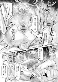 [Z-Ton] Konna Karada de Ii no Nara New Edition [Digital] #153