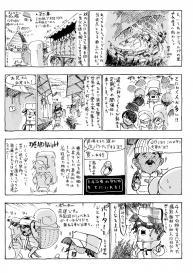[Z-Ton] Konna Karada de Ii no Nara New Edition [Digital] #157