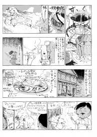 [Z-Ton] Konna Karada de Ii no Nara New Edition [Digital] #159