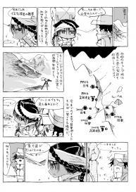 [Z-Ton] Konna Karada de Ii no Nara New Edition [Digital] #161