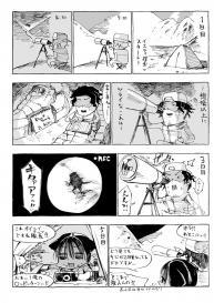 [Z-Ton] Konna Karada de Ii no Nara New Edition [Digital] #162