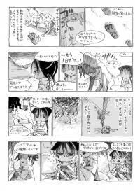 [Z-Ton] Konna Karada de Ii no Nara New Edition [Digital] #164
