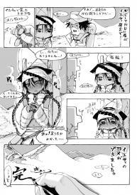 [Z-Ton] Konna Karada de Ii no Nara New Edition [Digital] #173
