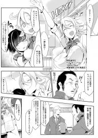 [Z-Ton] Konna Karada de Ii no Nara New Edition [Digital] #177