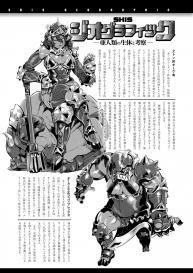 [Z-Ton] Konna Karada de Ii no Nara New Edition [Digital] #197