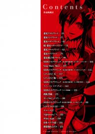 [Z-Ton] Konna Karada de Ii no Nara New Edition [Digital] #2