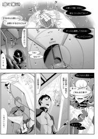 [Z-Ton] Konna Karada de Ii no Nara New Edition [Digital] #201