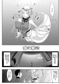 [Z-Ton] Konna Karada de Ii no Nara New Edition [Digital] #202