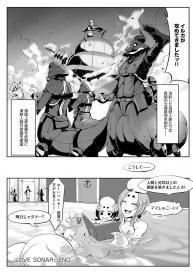 [Z-Ton] Konna Karada de Ii no Nara New Edition [Digital] #218