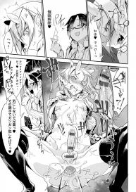 [Z-Ton] Konna Karada de Ii no Nara New Edition [Digital] #231