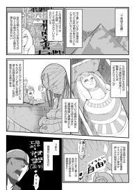 [Z-Ton] Konna Karada de Ii no Nara New Edition [Digital] #258