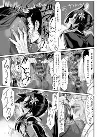 [Z-Ton] Konna Karada de Ii no Nara New Edition [Digital] #41
