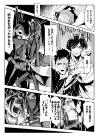 [Z-Ton] Konna Karada de Ii no Nara New Edition [Digital] #48