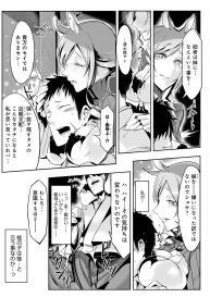[Z-Ton] Konna Karada de Ii no Nara New Edition [Digital] #49
