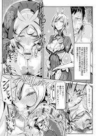 [Z-Ton] Konna Karada de Ii no Nara New Edition [Digital] #53