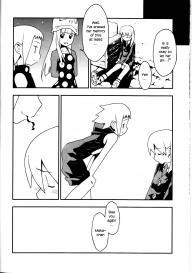 (C74) [Yoshikichi ya (Yoshikichi maru)] Shinishinigoroshi (Soul Eater) [English] #20
