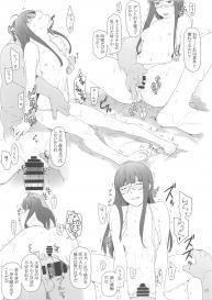 [MTSP (Jin)] Kokoro no Kaitou no Josei Jijou (Persona 5) #14