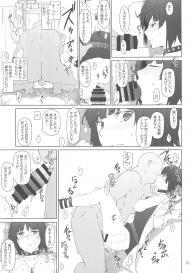 [MTSP (Jin)] Kokoro no Kaitou no Josei Jijou (Persona 5) #18