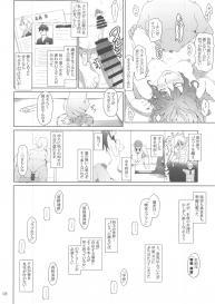[MTSP (Jin)] Kokoro no Kaitou no Josei Jijou (Persona 5) #23