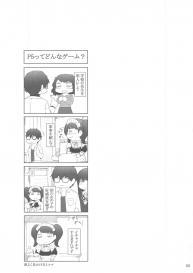 [MTSP (Jin)] Kokoro no Kaitou no Josei Jijou (Persona 5) #3