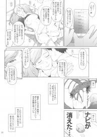 [MTSP (Jin)] Kokoro no Kaitou no Josei Jijou (Persona 5) #5