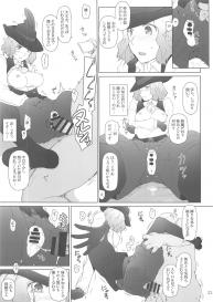 [MTSP (Jin)] Kokoro no Kaitou no Josei Jijou (Persona 5) #8