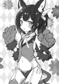 (C97) [HappyBirthday (MARUchang)] Too~ttemo Kawai Illya Phantasm (Fate/Grand Order) [English] #15