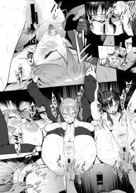 Himegoto Komachi (THE IDOLM@STER CINDERELLA GIRLS) [Chinese] [慵貓個人重嵌] #23