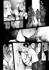 Himegoto Komachi (THE IDOLM@STER CINDERELLA GIRLS) [Chinese] [慵貓個人重嵌] #3