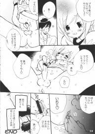 (Shota Scratch 5) [Studio Zealot (Various)] Bokutachi! Shotappuru!! (Boku no Pico) #14