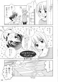 (Shota Scratch 5) [Studio Zealot (Various)] Bokutachi! Shotappuru!! (Boku no Pico) #15