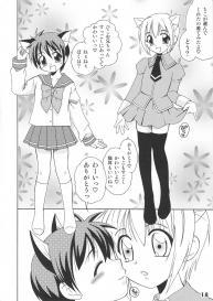 (Shota Scratch 5) [Studio Zealot (Various)] Bokutachi! Shotappuru!! (Boku no Pico) #18
