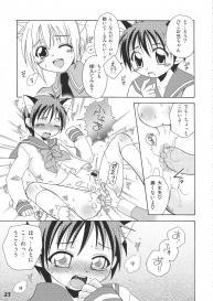 (Shota Scratch 5) [Studio Zealot (Various)] Bokutachi! Shotappuru!! (Boku no Pico) #23