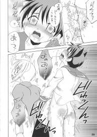 (Shota Scratch 5) [Studio Zealot (Various)] Bokutachi! Shotappuru!! (Boku no Pico) #26